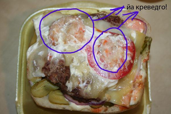 папас бургер нью орлеан реальный вид