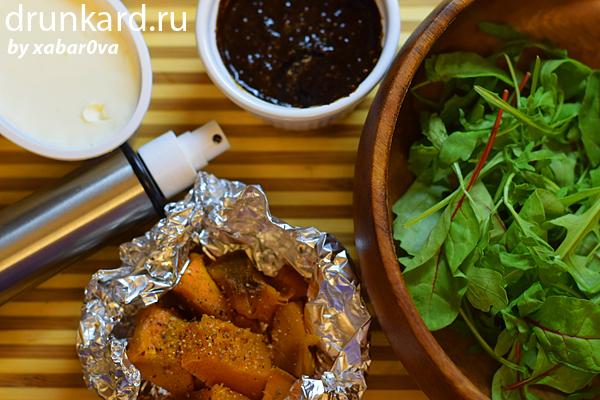 Салат из запечёной тыквы