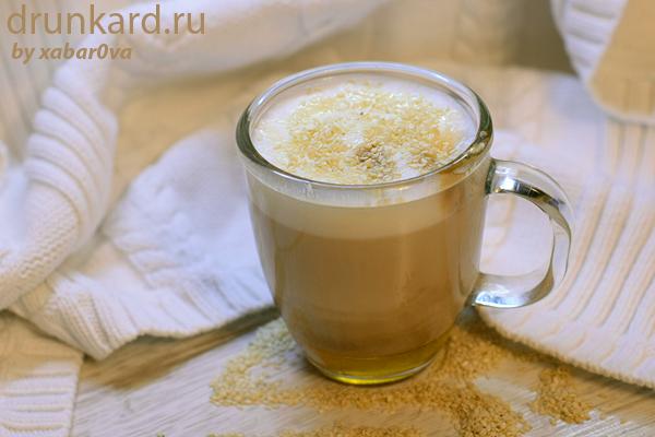latte_halva